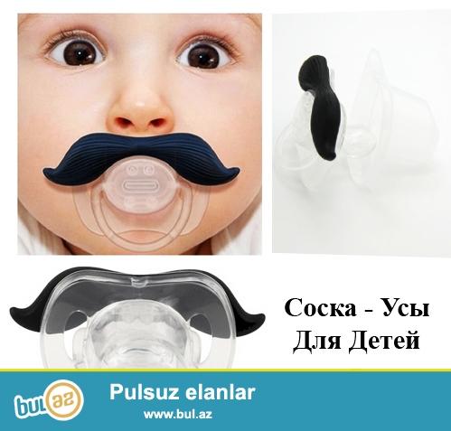 Соска - Усы для детей.<br /> Новая.
