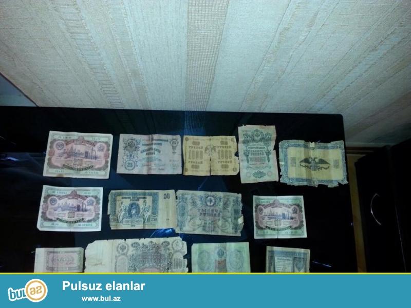 1910- 100 ruble<br /> 1913- 1000 ruble<br /> 1919- 1000 ruble<br /> 1909- 10  ruble<br /> 1918- 1000 ruble<br /> 1909- 25 ruble<br /> 1898- 1 ruble<br /> ve s...