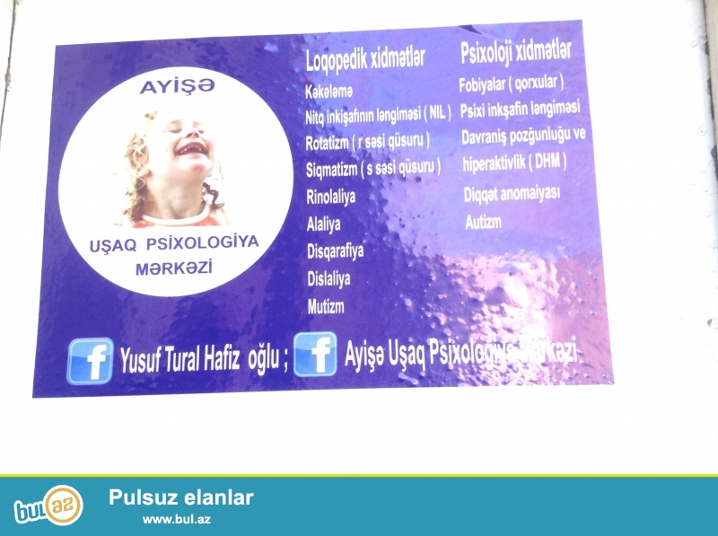 Autizmin müasir metotlarla psixoloji , defektoloji...