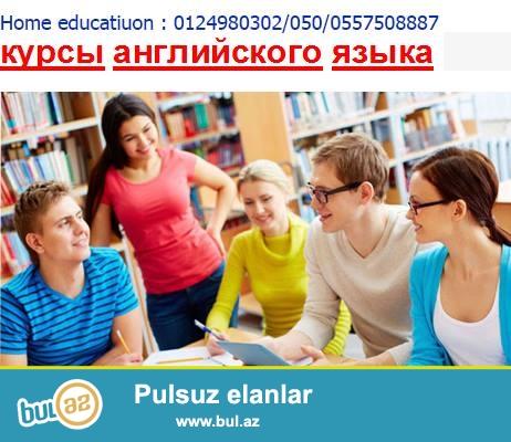 зыковая школа «Home Education» специализируется...