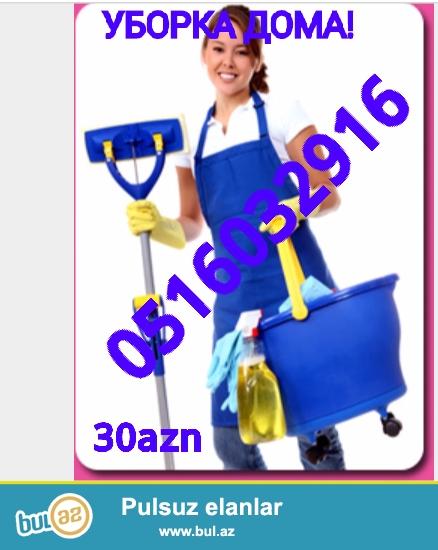 В комплекс работ по уборке квартир обычно входят следующие мероприятия:<br /> <br /> 1...