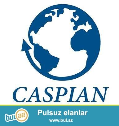 «Caspian Learning Center» Tədris Mərkəzinə aşağıda göstərilən vakansiyalar üzrə təcili yüksək səviyyəli kadrlar tələb olunur...
