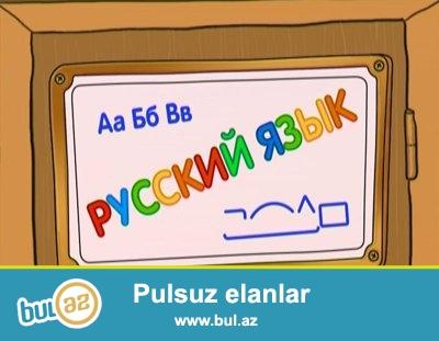 Caspi West dil kurslarina Rus dili muellimesi teleb olunur...