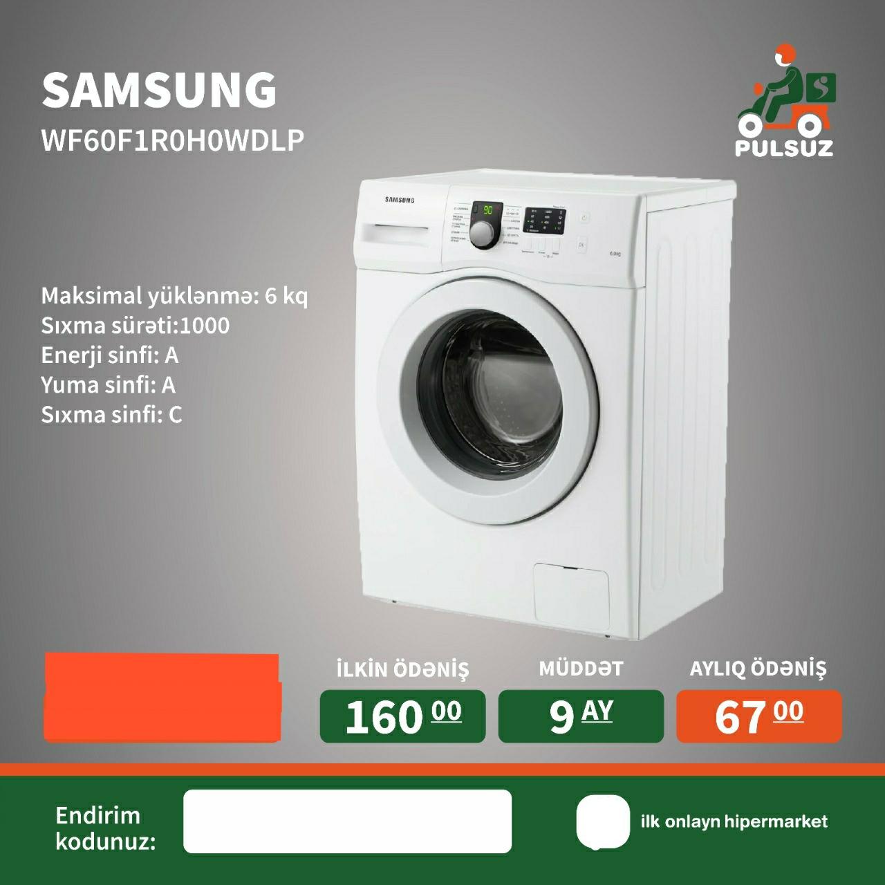 Paltaryuyan maşın Samsung Maksimal yüklənmə: 6 kq Sıxma