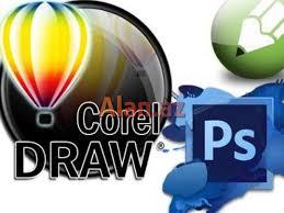 Corel Draw və Photoshop kursları Bu gün qrafik dizaynla