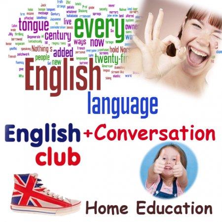 Xarici dil kursları: İnfilis dili