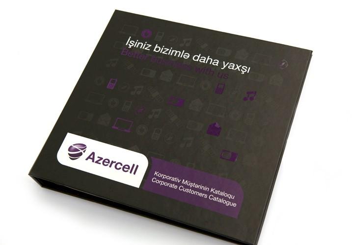 Azercell Vip nömrə satılır real alıcıya endirim eliyerem