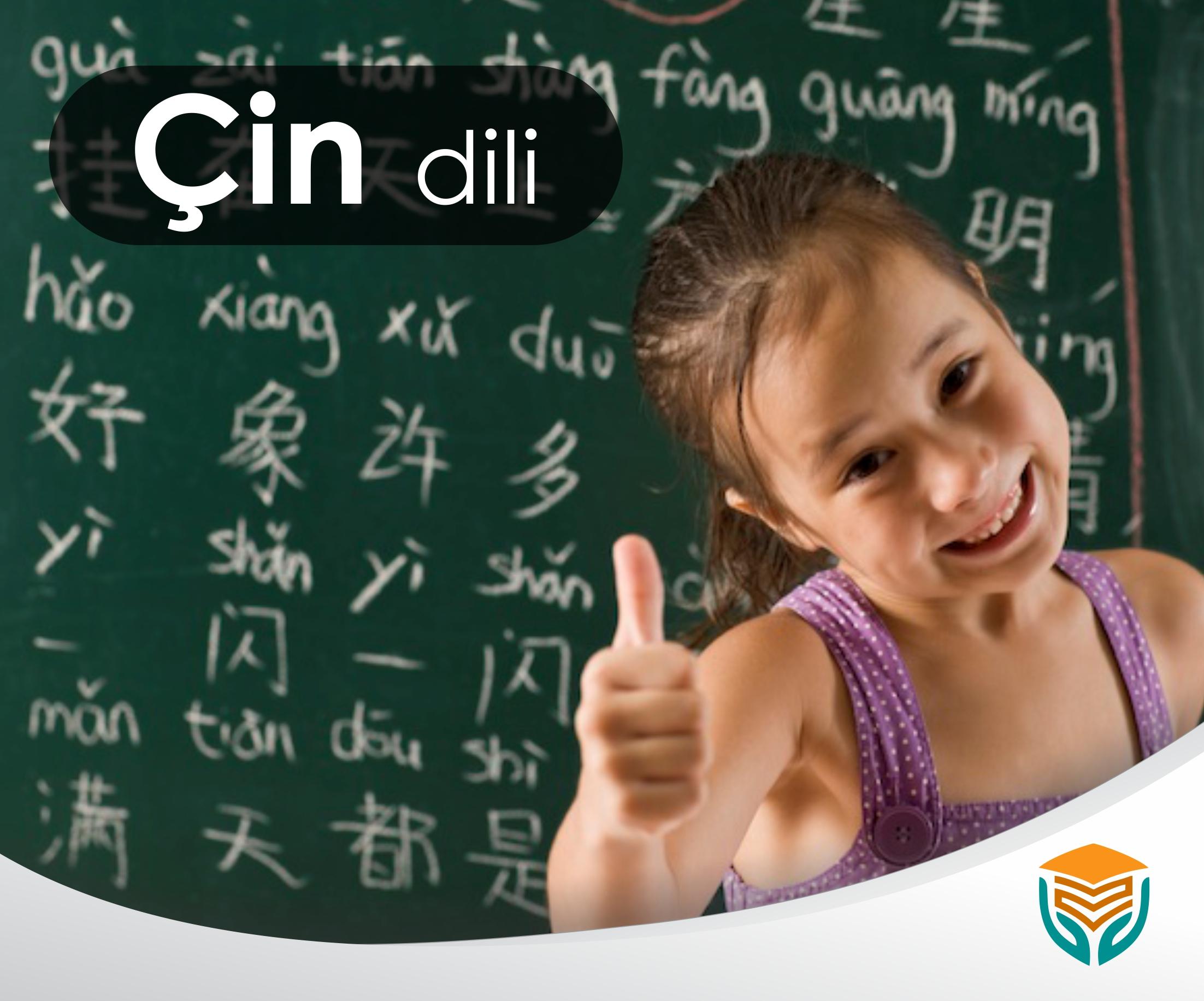Zinyət Tədris Mərkəzində Çin dili kursları. Əgər Siz Çin