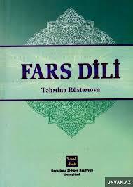Zinyət Tədris Mərkəzində Fars dili kursları. Fars dili