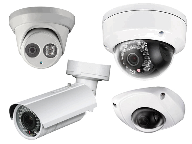 Nezaret kamera sistemi Bu gun IP kameralarinin