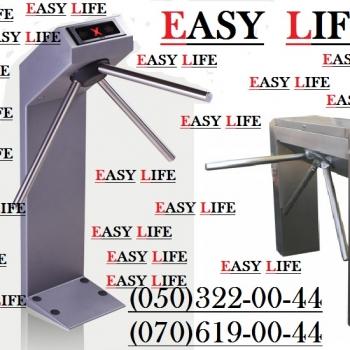 Turniket sistemi EASY LIFE sirketi sizin tehlukesizliyiniz