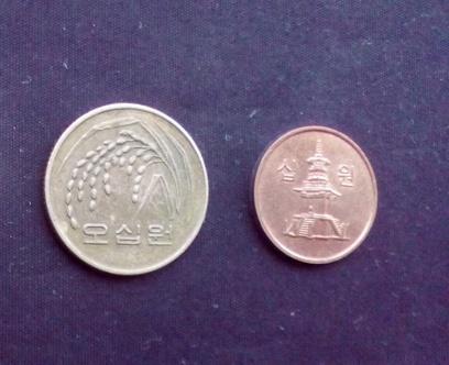 Cənubi Koreyanın müasir pulları - 50 və 10 von dəyərində. 1 ədədin qiyməti - 4 azn