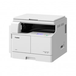 Canon Printer imageRUNNER 2520 A3/A4 Black Format Printing,