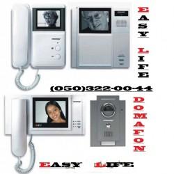 EASY LIFE sirketi size en son modelde domafon sistemlerini