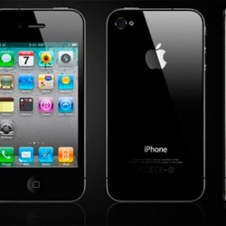 Ayfon 4 telefonu satılır.Çox mükəmməl gorunuslu ve seliqeli