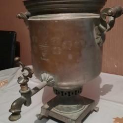 196 ilin samavari satilir 10 litrlikdi 1825ci ilin