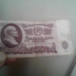 25 rubl rus pulu 1961 ilin