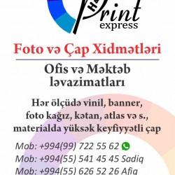 Foto Çap Xidmətlərinə xanım işçi tələb olunur. Photoshop,