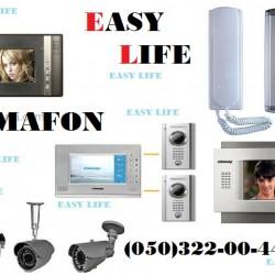Domafon sistemleri; EASY LIFE sirketi size en son modelde