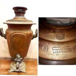 Qədimi samovar 1860 ci ildə istehsal olunub.8000 azn
