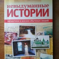 """1 kitabın qiyməti - 3 azn Книги из серии """"Тайны ХХ века"""":"""