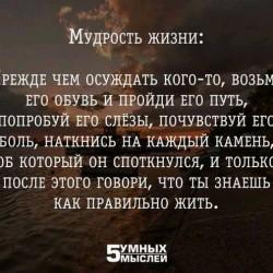 Rus dilini oyredirik. Dersler qrup ve ferdi sekilde