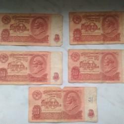 SSRİ dövrünün 5 ədəd 10 rubl əskinasları (1961) 1 ədədi - 3