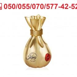 Kanz Pour Homme Eau De Parfum for Women by Emper xanım
