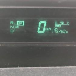 Tayota Prius satilir.Ili 2008,mator 1.5di.Yanacaq