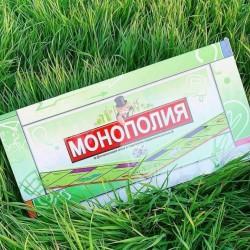 Monopoliya stolüstü strategiya oyunu Dünyada ən çox oynanan