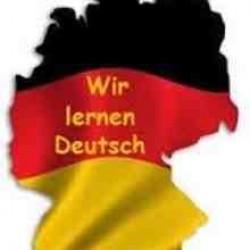 Zinyət Tədris Mərkəzində ALMAN dili kursları. Alman dili bu