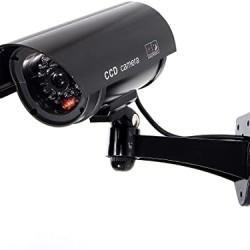 Nəzarət kameralarının sifarişi Kamera quraşdırılması