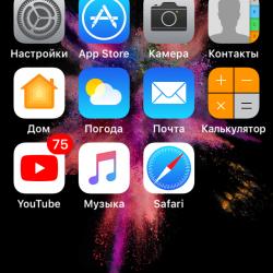 IPhone 5 satiram yaxwi veziyyetdedir hecbir problemi
