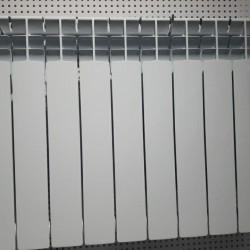 Radiator (10 seksiya) İlkin Ödənişsiz 12 Aya 14.36 AZN