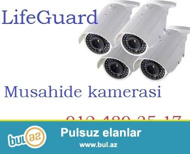 Tehlukesizlik kameralari. CCTV professional tehlukesizlik sistemleri...