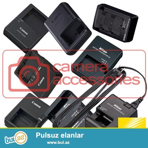 Canon Nikon adapterləri (Chargers)<br /> Canon<br /> LC-E5 - Canon EOS 450D 1000D 500D Поцелуй F X2 X3 Rebel XS XSi TLi - 35manat<br /> LC-E6 - Canon EOS 5D2 5D3 7D 60D 60Da 6D 5D Mark II III - 40manat<br /> LC-E8 - Canon EOS 550D 600D 650D 700D Rebel T2i T3i T4i T5i Поцелуй X4 X5 X6i X7i - 35manat<br /> LC-E10 - Canon EOS X50 EOS 1100D 1200D - 35manat<br /> LC-E12 - Canon EOS - M EOS M 100D Rebel SL1 - 35manat<br /> Nikon<br /> MH-18 - Nikon D200 D300 D50 D70 D700 D70S D80 D90 - 35manat<br /> MH-23 - Nikon D40 D40X D60 D3000 D5000 - 35manat<br /> MH-24 - Nikon P7000 P7100 D3100 D3200 D3300 D5100 D5200 D5300 - 35manat<br /> MH-25 - Nikon D600 D610 D800 D800E D7000 D7100 - 40manat<br /> <br /> və digər aksessuarların satışı.