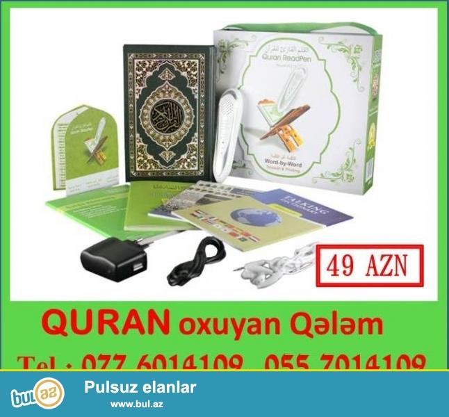 Quran oxuyan elektron qələm.Bir cox dilldə o cumlədən Azərbaycan dillində oxuyur ...