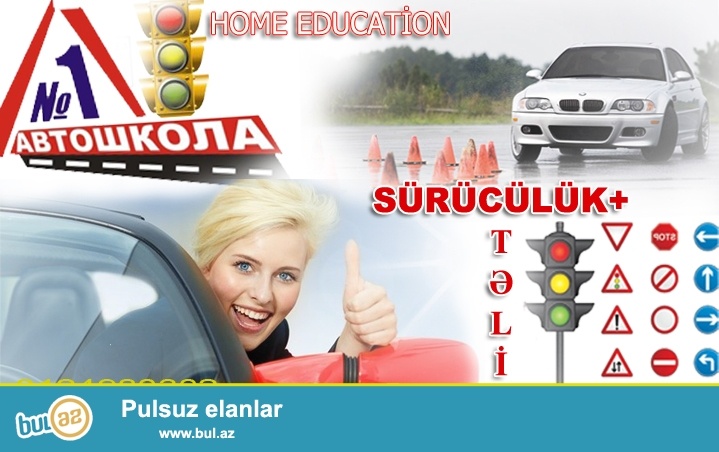 Sürücülük kursları<br /> Home education Sürücülük məktəbi ABCDE kateqoriyaları üzrə tələbə qəbulunu elan edir...
