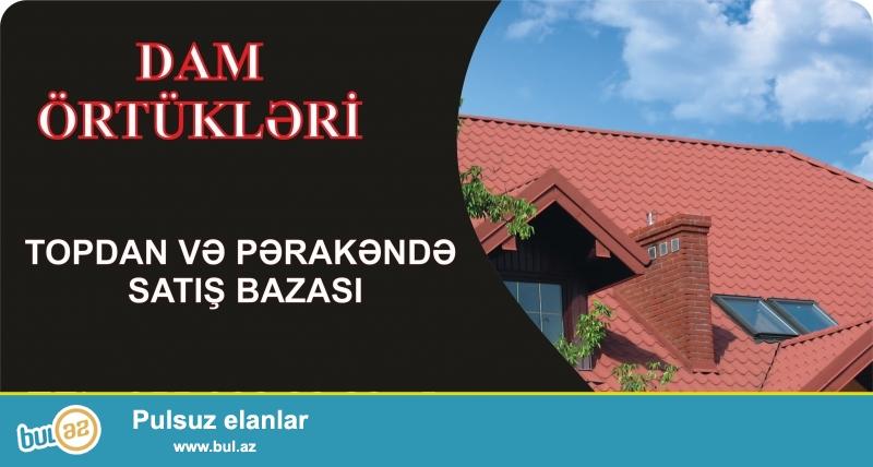 Dam örtüklərinin topdan və pərakəndə satış bazası