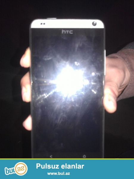 HTC Desire 700  Dual Sim..<br /> 1.     Nauwnik<br /> 2...