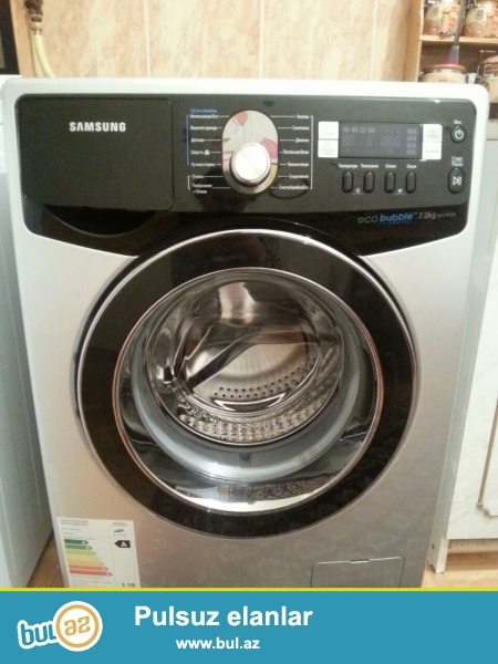 Samsung 7 litr.<br /> Oktyabr ayinda Baku Elektronics magasindan alinib...