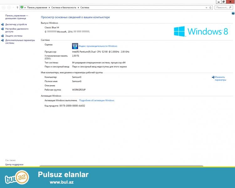 """Masa Ustu Komputer Satiram.<br /> DDR2 Ram 2 GB<br /> Videokart NVIDIA Geforce 7600 GS 1 GB 128 Bit <br /> HHD 160 GB<br /> Manitor LSD 17 <br /> Miska +<br /> Klavis +<br /> Radnoy Kalonkalari +<br /> Sistemin Yani """" Farmat """" Windows 8 Di<br /> Tertemiz Kompdu ..."""