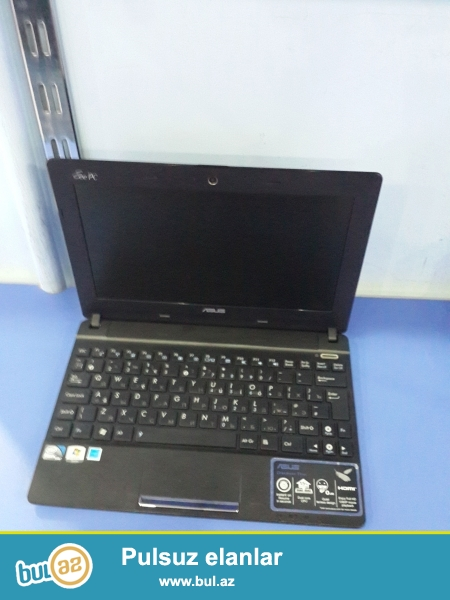 Netbook Asus <br />