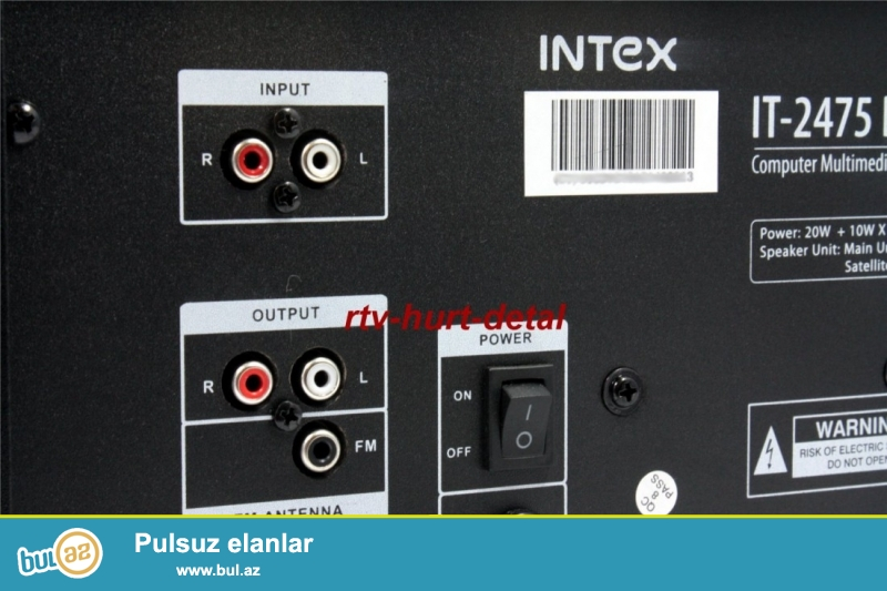 Kalonka Intex IT-2475beats (yeni) Komputer ve DVD uchun<br /> <br /> Kartla ve flashkartla-da oxuyur...