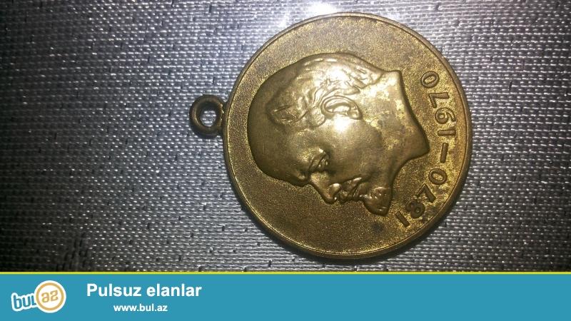 Medal sekilde gorduyunuz satiram 1870-1970