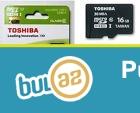 """Toshiba 16GB micro SD və Toshiba micro SD Adapter<br /> """"Qiymətdə razılaşmaq olar""""<br /> 15AZN"""