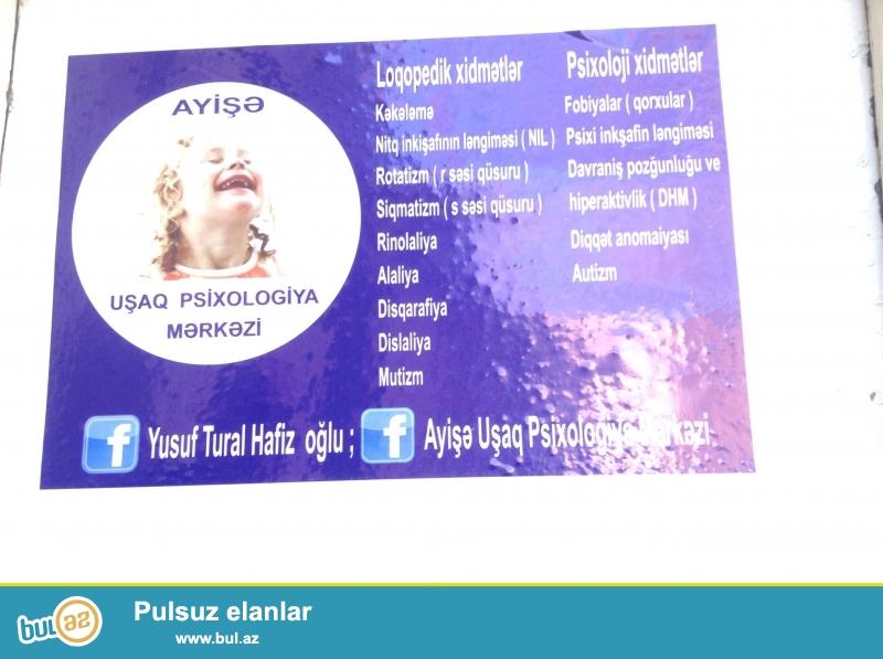 Autizmin müasir metotlarla psixoloji , defektoloji , loqopedik korreksiyası...
