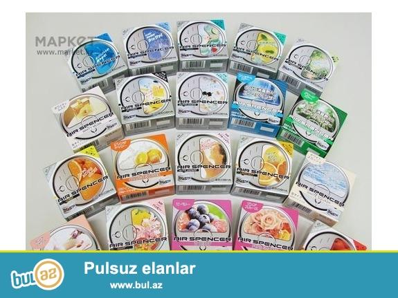 Легендарные меловые ароматизаторы Eikosha, Япония<br />       EIKOSHA - Автомобильные ароматизаторы, производятся в Японии компанией Eikosha Co Ltd с 1980 года по настоящее время...
