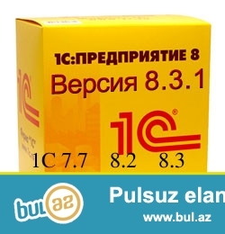 1C Azerbaycan dilinde  7.7 8.2  8.3  cemi 20 manata yaziram 0503304086