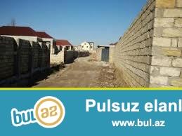 sediyar Mastaga Buzovna yolunda yoldan 2 km mesafede uc terefi zabora alinmis 5 sot torpaq sahesi satilir...
